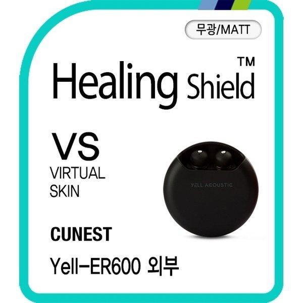 커네스트 Yell-ER600 매트 외부보호필름 세트 2매 상품이미지