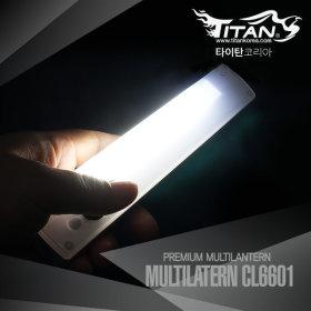 CL6601 휴대용컴팩트 멀티랜턴 낚시 등산 캠핑 LED