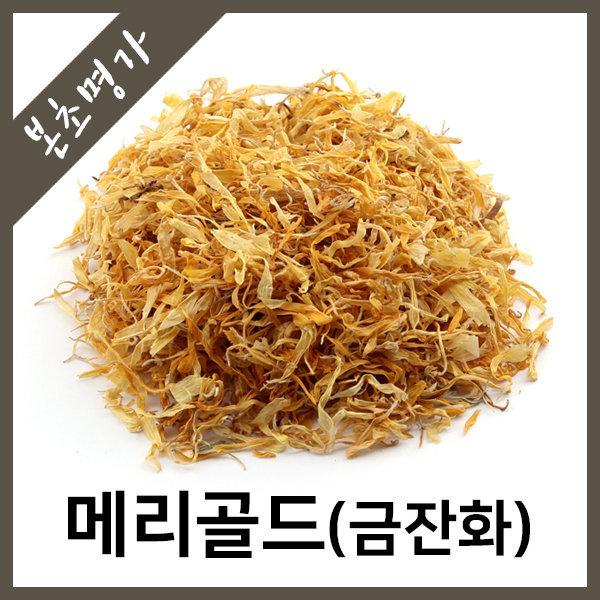 본초명가/메리골드/금잔화/이집트산/50+50g 상품이미지