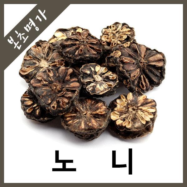 본초명가/노니/건조노니/노니열매/인도네시아산/300g 상품이미지