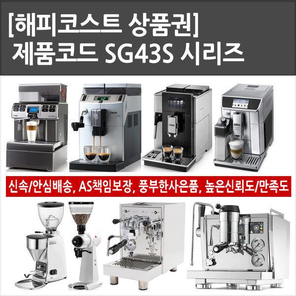 해피코스트 이용권 SG43S 시리즈 상품이미지