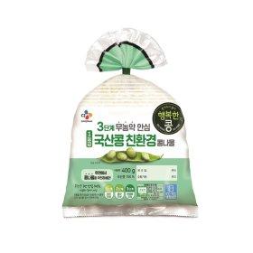 씨제이행복한콩국산콩나물400g