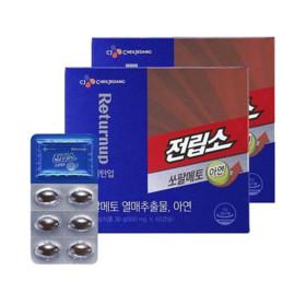 전립소 쏘팔메토 2개월 (60캡슐) x2(4개월)