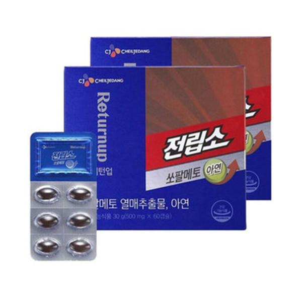 전립소 쏘팔메토 2개월 (60캡슐) x2(4개월) 상품이미지