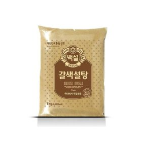 갈색 설탕 1kg
