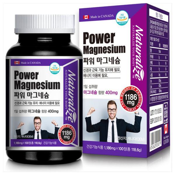 파워마그네슘 1350mg x 400mg 100정/에너지/신경/근육 상품이미지
