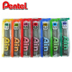 펜텔/슈타인/Ain 샤프심 0.3  0.4  0.5  0.7  0.9mm 상품이미지