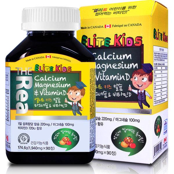 캐나다 엘리트 키즈 칼슘 마그네슘 앤 비타민D 90정 상품이미지