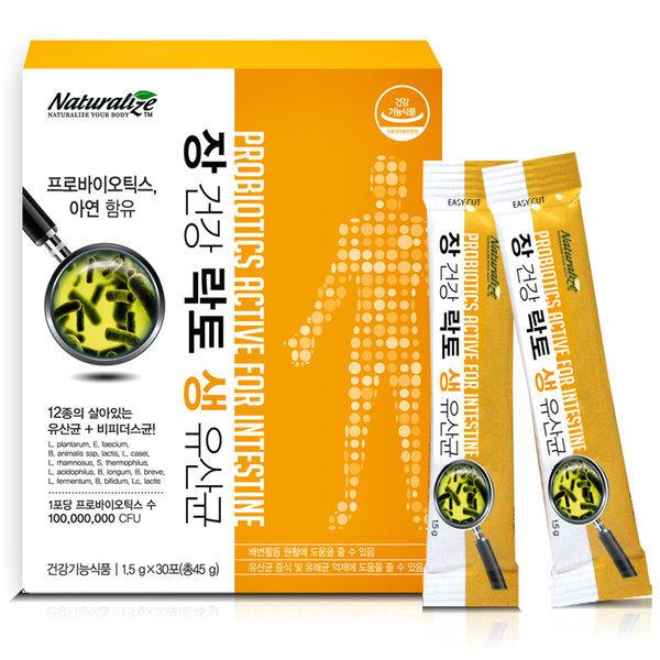 장건강 락토생유산균 1.5g 60포x 2Box 프로바이오틱스 상품이미지
