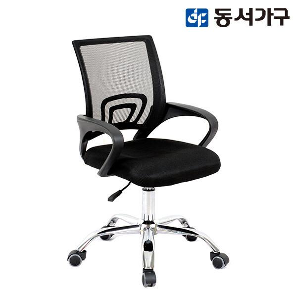 (현대Hmall)동서가구 라인 요추 고급형 매쉬 의자 DF908128 상품이미지