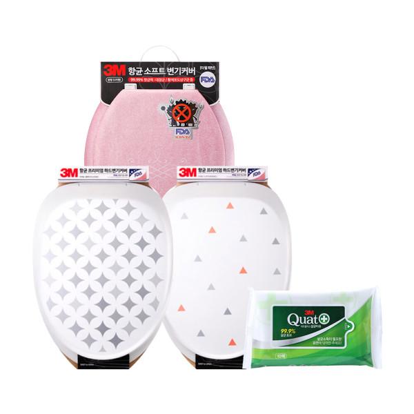 3M 프리미엄 항균 변기커버 욕실용품 모음 상품이미지