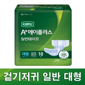 [디펜드]겉기저귀 일반 대형 80매 / 성인용기저귀