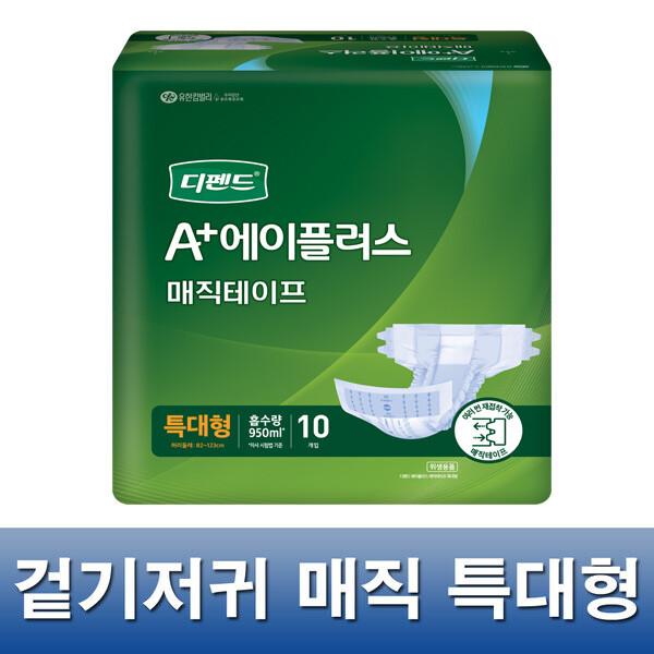 겉기저귀 매직 특대형 80매 / 성인용기저귀 상품이미지
