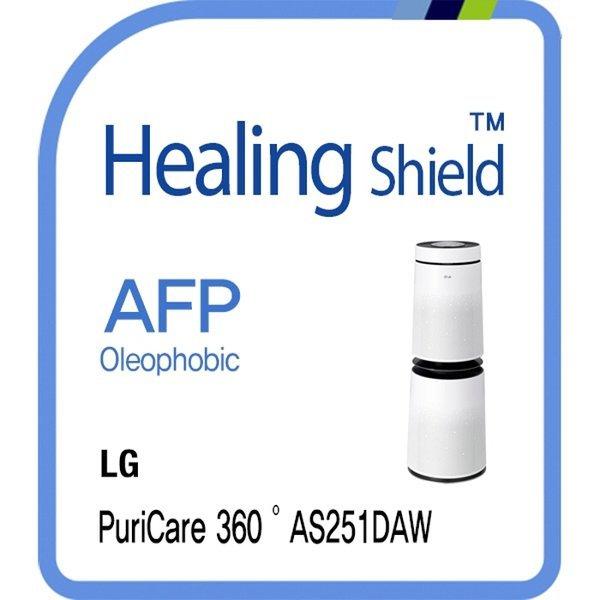 LG 퓨리케어 360  AS251DAW AFP 액정보호필름 1매 상품이미지