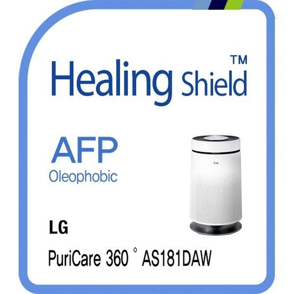 LG 퓨리케어 360  AS181DAW AFP 액정보호필름 1매 상품이미지