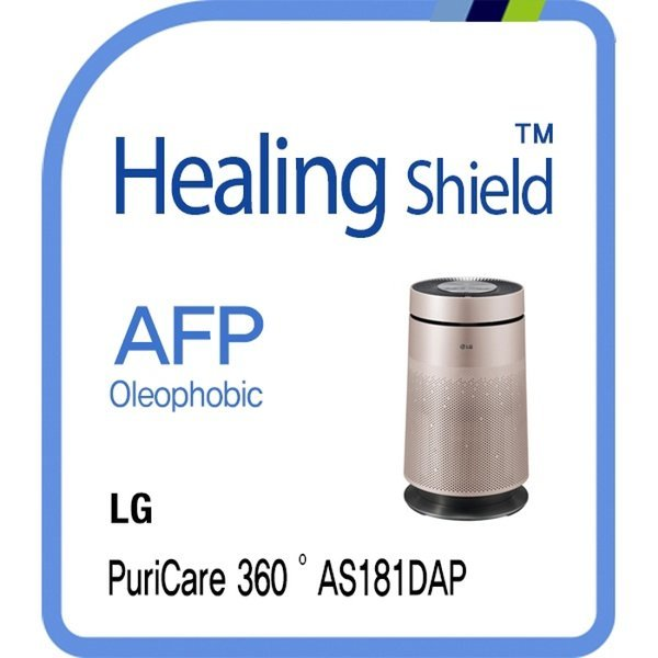 LG 퓨리케어 360  AS181DAP AFP 액정보호필름 1매 상품이미지