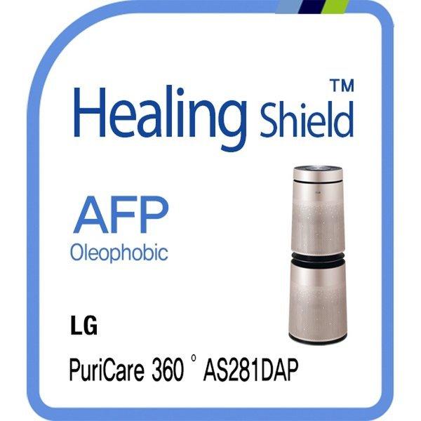 LG 퓨리케어 360 AS281DAP AFP 액정보호필름 1매 상품이미지