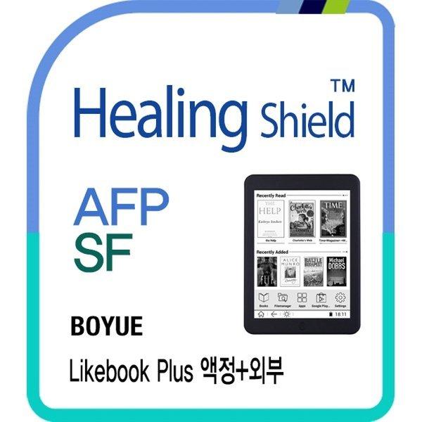 보위에 라이크북 플러스 AFP액정보호필름1매+외부세트 상품이미지