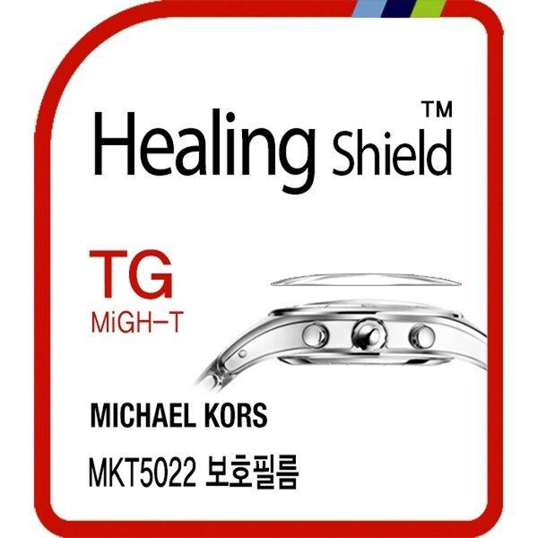 마이클코어스 스마트워치 MKT5022 강화유리필름 1매 상품이미지
