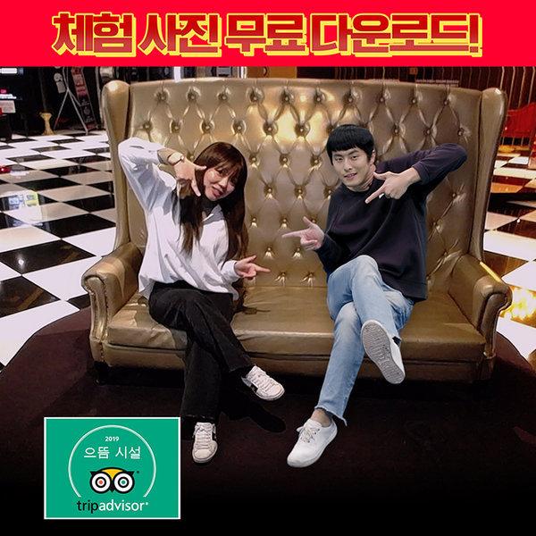 제주  플레이케이팝 입장권 및 PKG (K-POP 테마파크) 상품이미지