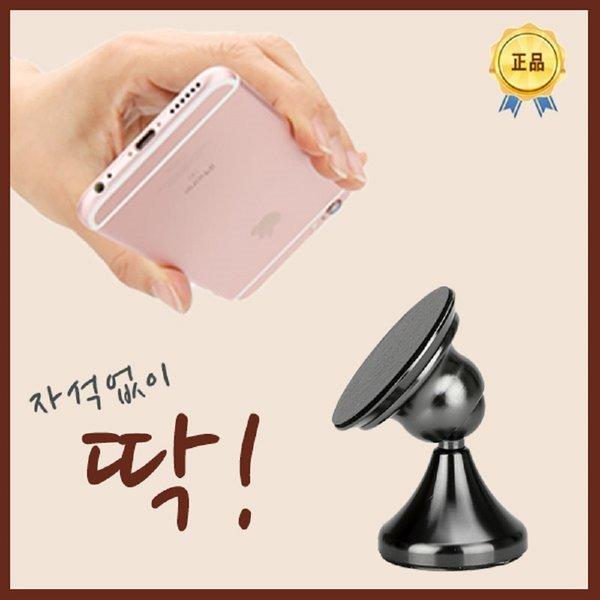 카늘 체스 차량용 핸드폰 거치대 스마트폰 일반형 크롬 상품이미지