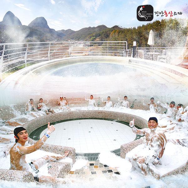 (문자발송/당일사용불가) 전북 진안  진안홍삼스파 종일권(~7/12까지) 상품이미지