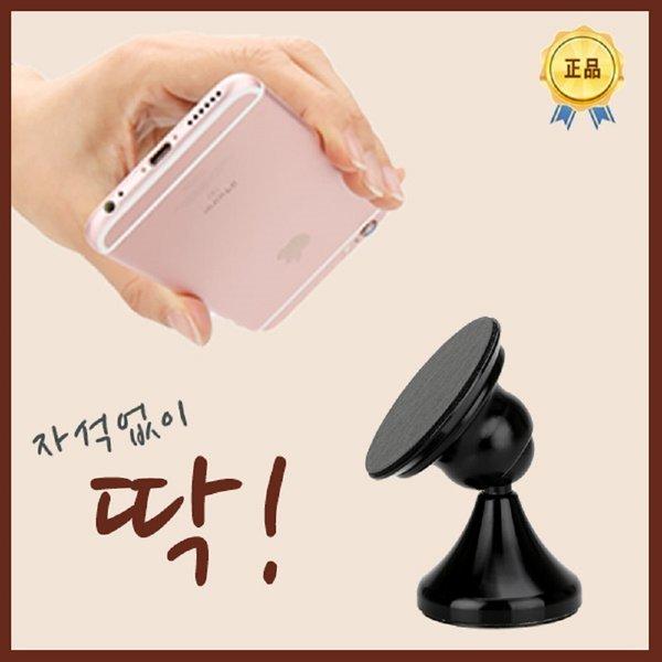 카늘 체스 차량용 핸드폰 거치대 스마트폰 일반형 블랙 상품이미지