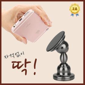 카늘 체스 차량용 핸드폰 거치대 스마트폰 플러스 크롬