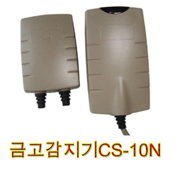 센서라인CS-10N/금고감지기/보안장비 상품이미지