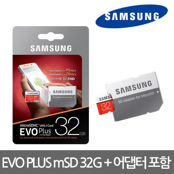 삼성신형 마이크로 micro sd카드 메모리 32G/블랙박스 상품이미지