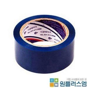 컬러 OPP테이프 초강력러버 청색 48X45 50(EA)