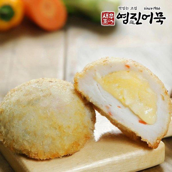 부산어묵 치즈 어묵고로케 부산오뎅 수제어묵 600g8입 상품이미지
