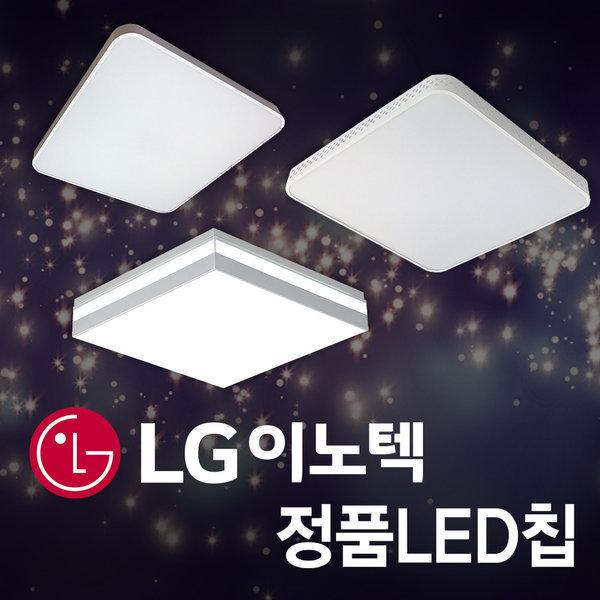 최 고 급 LED시스템방등 거실등LG칩2년보장최저가판매 상품이미지