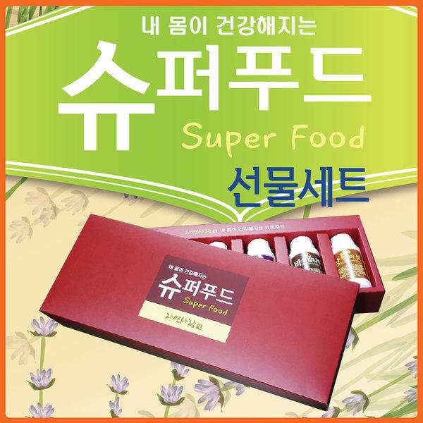 슈퍼푸드/선물세트/아로니아/마카/10+1 상품이미지