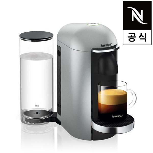 버츄오 플러스 캡슐 커피머신 실버 공식판매점 상품이미지