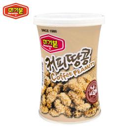 커피땅콩 130g