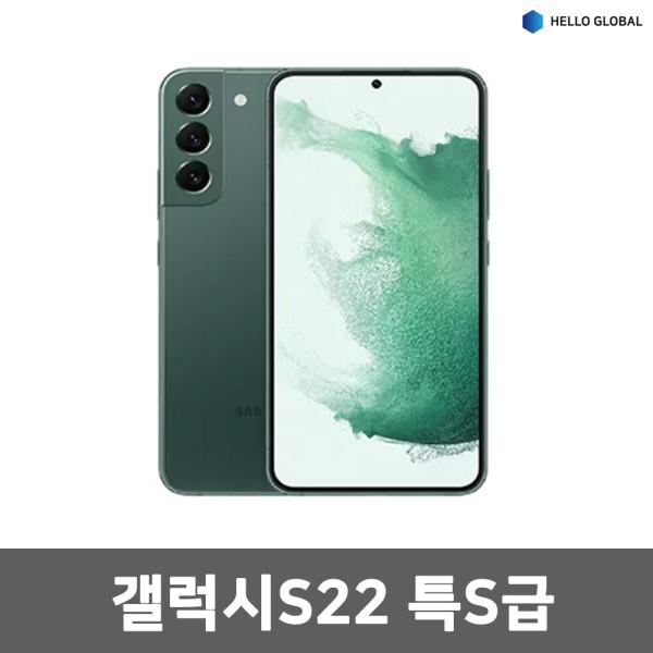 갤럭시S8 / 갤럭시S9 노트8 중고폰 공기계 스마트폰 상품이미지