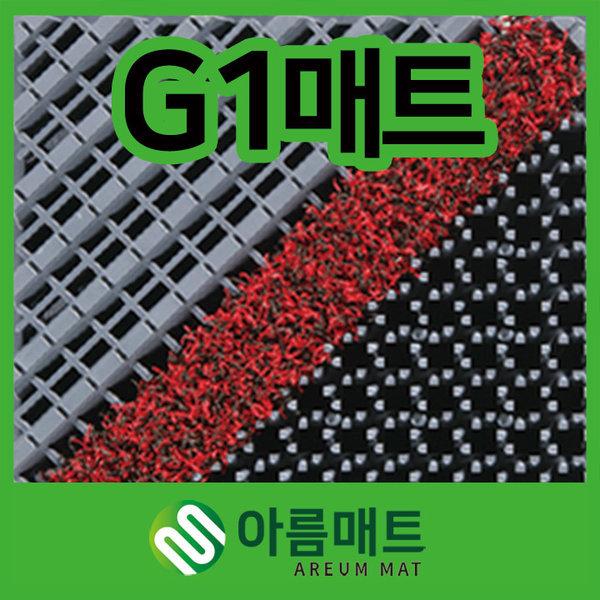 G1조립형현관매트 폭90/카디매트/관공서 출입구매트 상품이미지