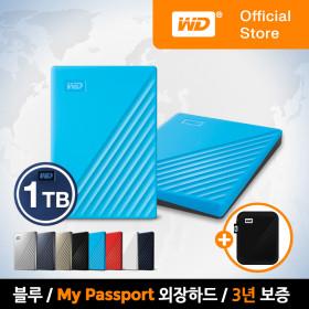 WD NEW My Passport 1TB 외장하드 블루 2020년 신제품