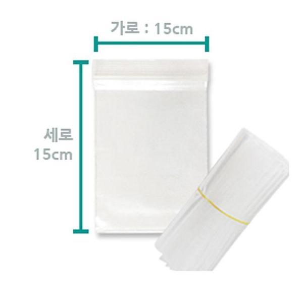 다용도 지퍼백 쟈크백 비닐팩 보관팩 15cmx15cm(100 상품이미지