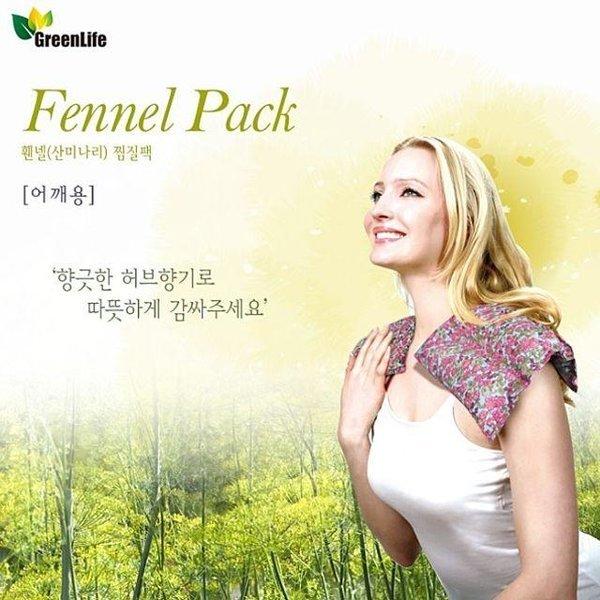 Fennel Pack 휀넬(산미나리) 허브 어깨 찜질팩 상품이미지