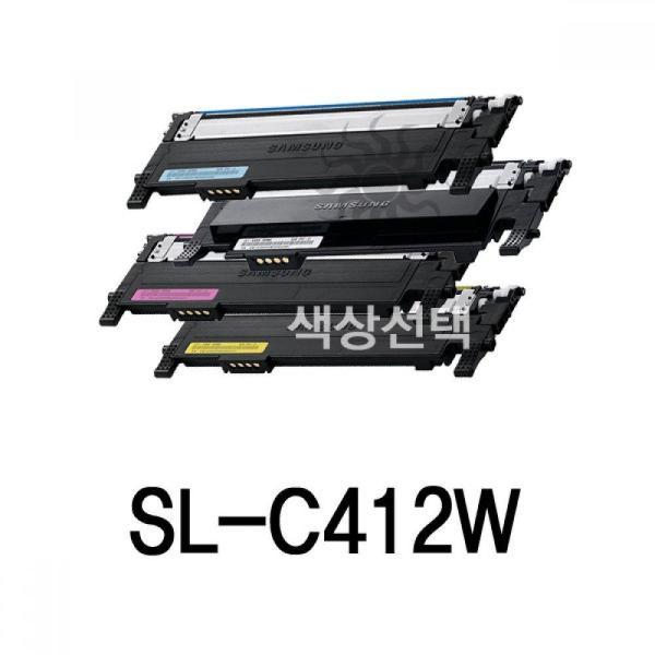 SL-C412W 삼성 슈퍼재생토너/잉크토너/토너리필/토 상품이미지