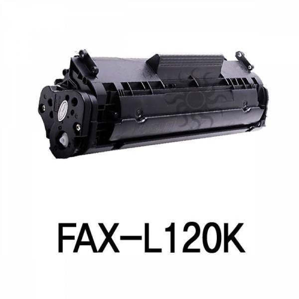 캐논 FAX-L120K 슈퍼재생토너 검정 상품이미지