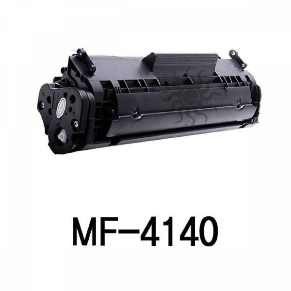 캐논 MF-4140 슈퍼재생토너 검정/잉크토너/토너리필 상품이미지