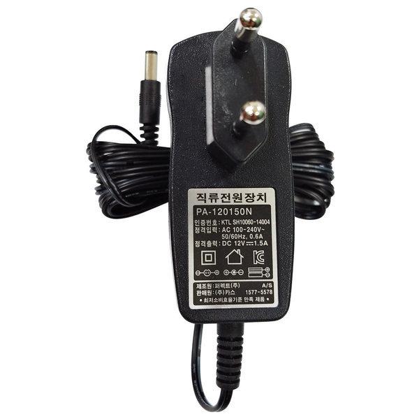 12V 정전압 전자저울 어댑터 상품이미지