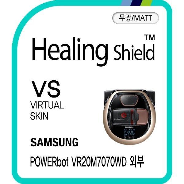 삼성 파워봇 VR20M7070WD 외부보호필름 세트 (각 1매) 상품이미지