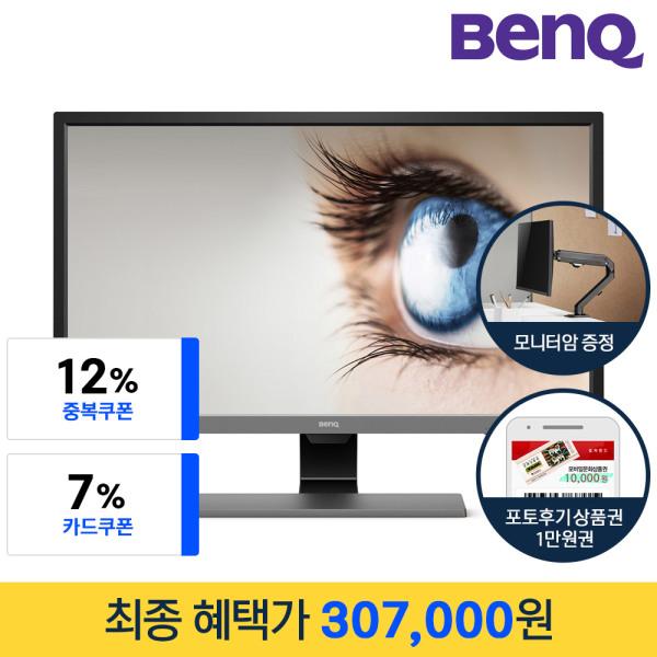 총판 EL2870U UHD 4K 아이케어 HDR 28인치 모니터 상품이미지