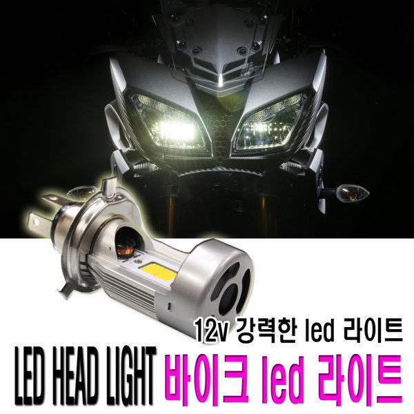 LED 전조등 라이트 H4 H8 H11 오토바이 자동차 안개등 상품이미지