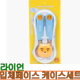 KAKAO FRIENDS Ryan 3D face case set/spoon and fork