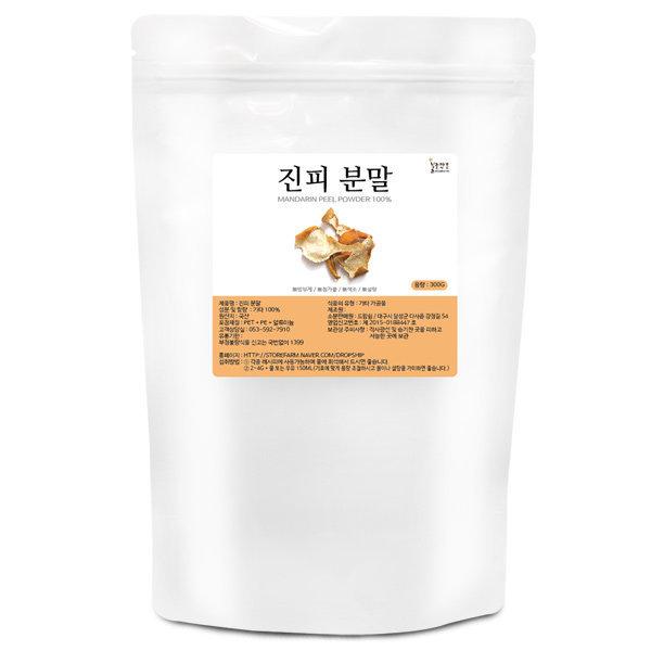 귤껍질 분말(국산) 300g 진피 가루 선식 차 제빵 상품이미지